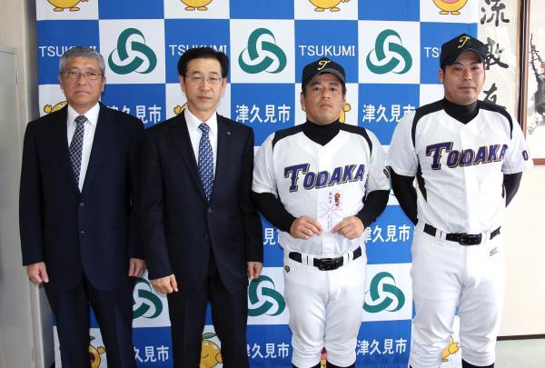 西日本大会へ 株式会社戸高鉱業社野球部